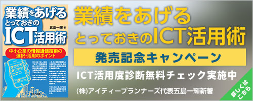 ban_ict_book